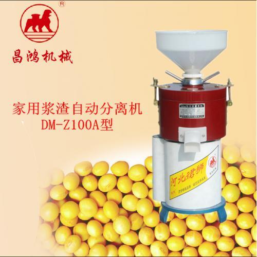 沧州磨浆机 豆浆机