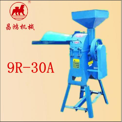 全国补贴机器9R-30