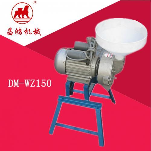 150普通磨浆机米浆机