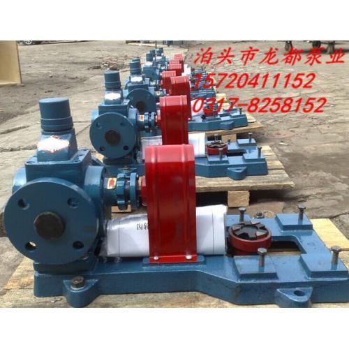 批发零售YCB3.3-0.6圆弧齿轮泵/齿轮油泵