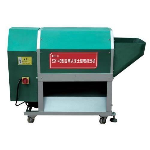圆筒式床土整理筛选机