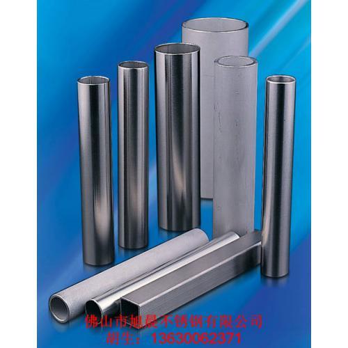 不锈钢制品管  |不锈钢工业管
