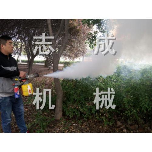 小型热力烟雾机