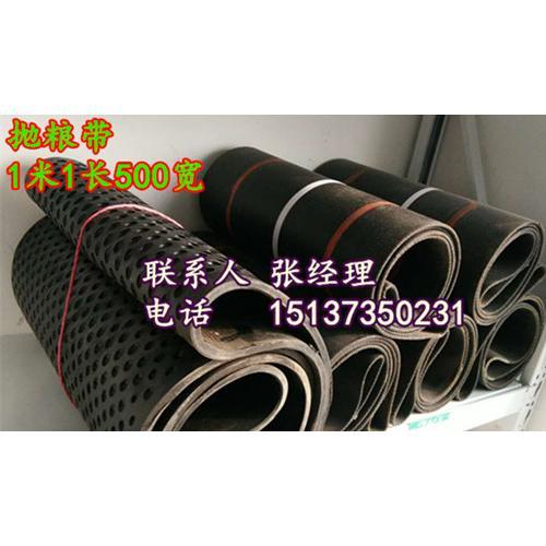 1米5长抛粮机用的黑色带痳坑抛粮带