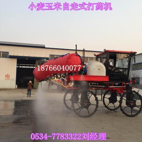 小麦玉米自走式喷杆喷药机 四轮玉米打药车 玉米喷药机