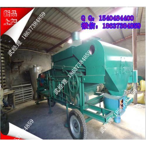 棉种大豆粮食精选机 油料种子筛选机
