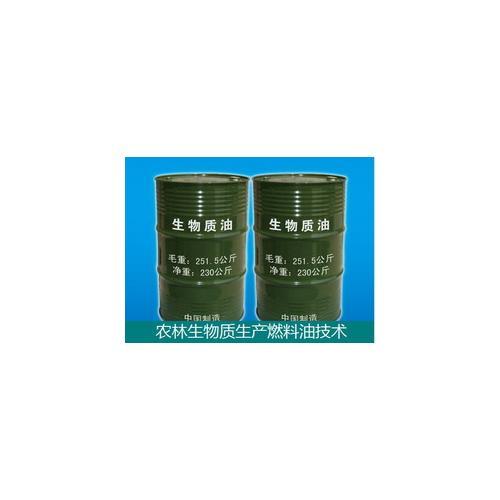 秸秆炼油_生物质液化技术和设备