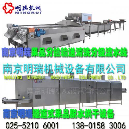 蔬菜加工成套机械设备