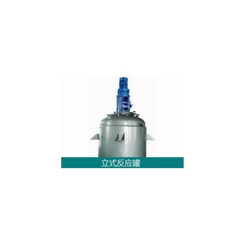 常专业反应设备厂家提供_立式反应罐