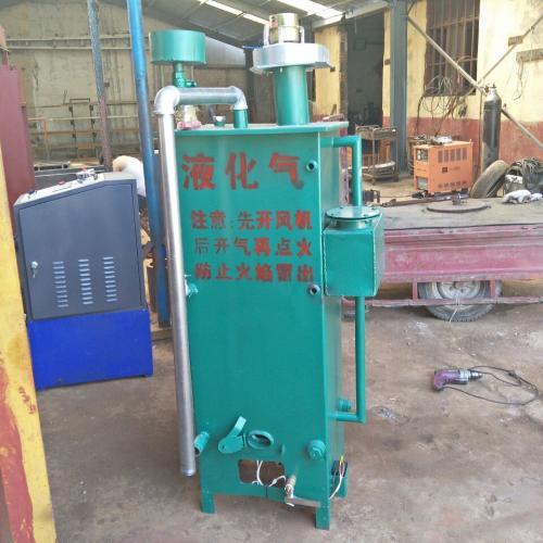 新型环保燃气无压蒸汽锅炉