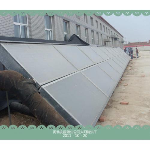 中药材太阳能烘干系统