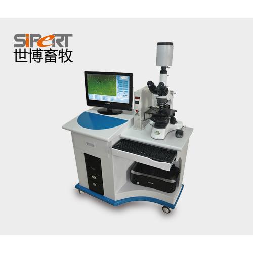 世博猪精子质量分析系统