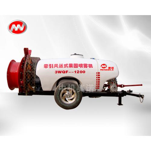 3850D牵引风送式果园喷雾机