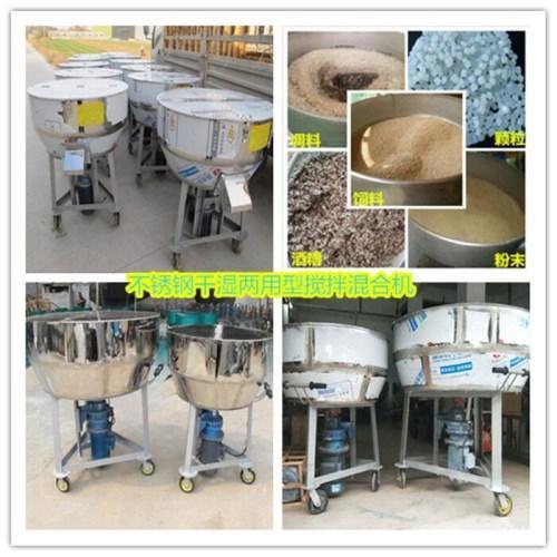 不锈钢潲水猪饲料搅拌机 立式发酵物料混合机