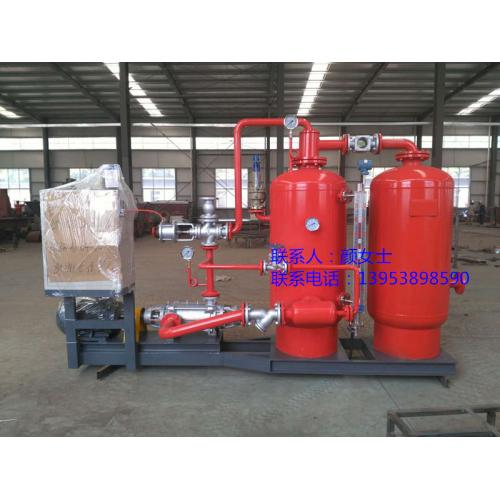 食品锅炉配套蒸汽冷凝水回收设备