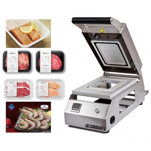 食品托盒封口包装机快餐盒包装机