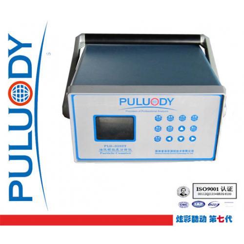 PLD便携式颗粒计数器