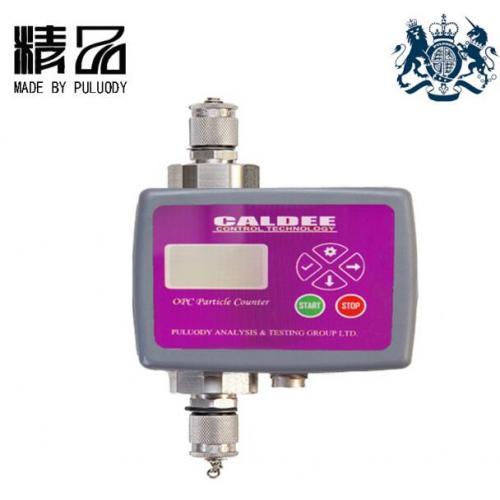 PLD在线监测颗粒计数器