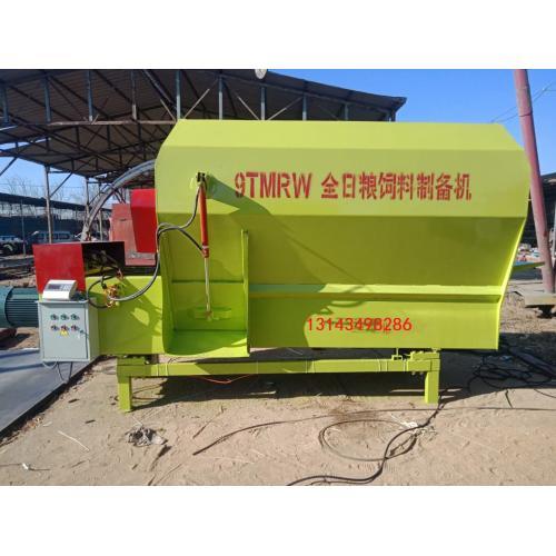 9TMRW-5全日粮饲料制备机、饲料搅拌机的出料系统