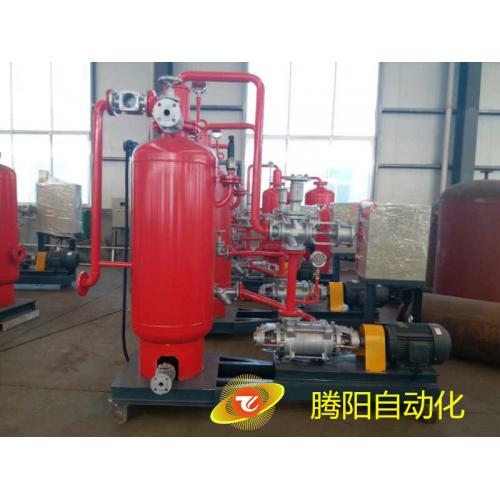 蒸汽冷凝水回收机的优势