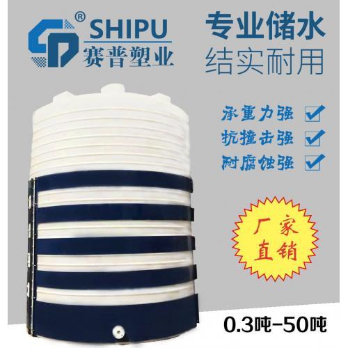 陕西塑料水箱批发 2吨塑料水箱图片 西安储水罐报价