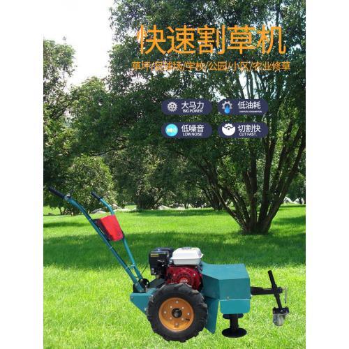 自动力行走高效割草机