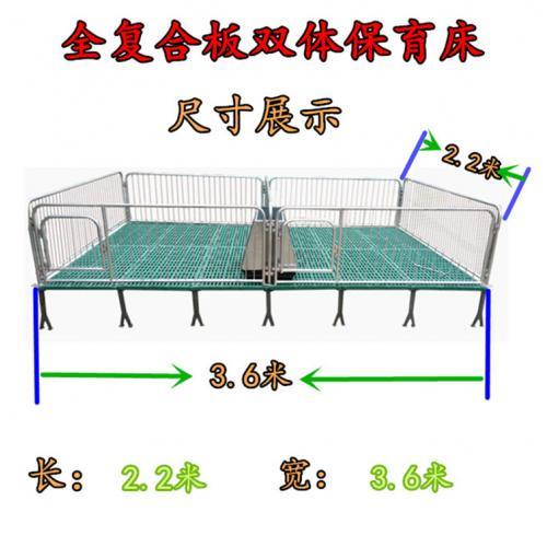 厂家直销 仔猪保育床 小猪保育床价格 质优价廉