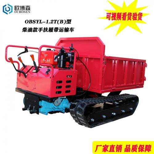小型履带运输车 多地形农用履带运输车 林地果园水果运输履带车