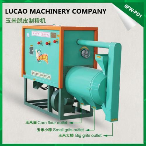 鲁曹高新 厂家直销 6FW-PD1型 玉米制糁机 小型玉米碴