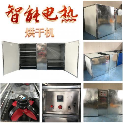 小型红薯电加热烘干机农村家用烘干机
