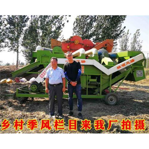 花生秧秸秆粉碎机 花生秧切碎机 大型饲料粉碎设备