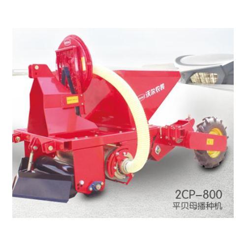 2CP-800平贝母播种机