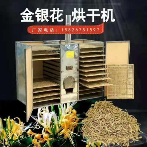 食品烘干机商用大型农产品柴火菌类烘干房